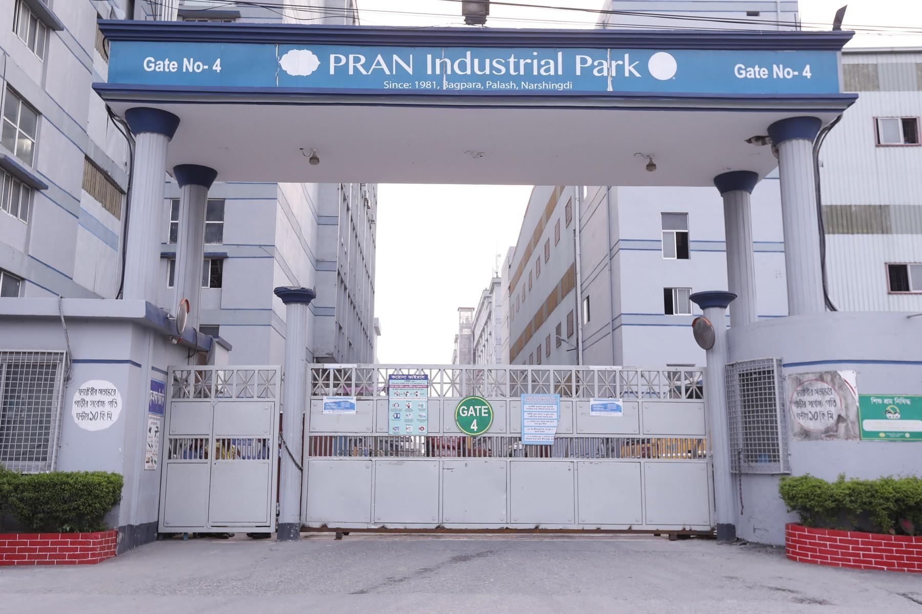 PRAN Industrial Park Factory Gate 1