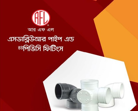 RFL SWR Pipe and uPVC Fittings - Catalogue