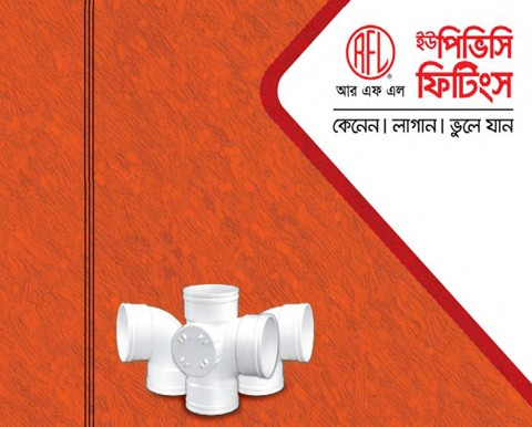 RFL uPVC Fittings - Catalogue